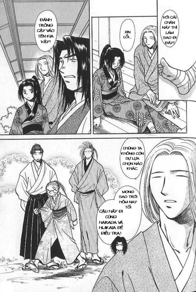 Soshite Haru No Tsuki chap 4 - Trang 12