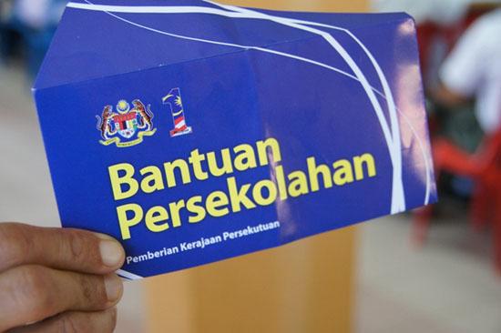 Syarat Baru Bantuan Sekolah RM100