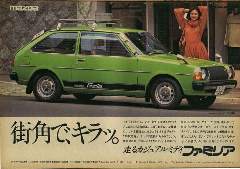 Mazda Familia, zielona, GLC, 323 FA, napęd na tył, klasyk, stare auto, japońskie, zdjęcia
