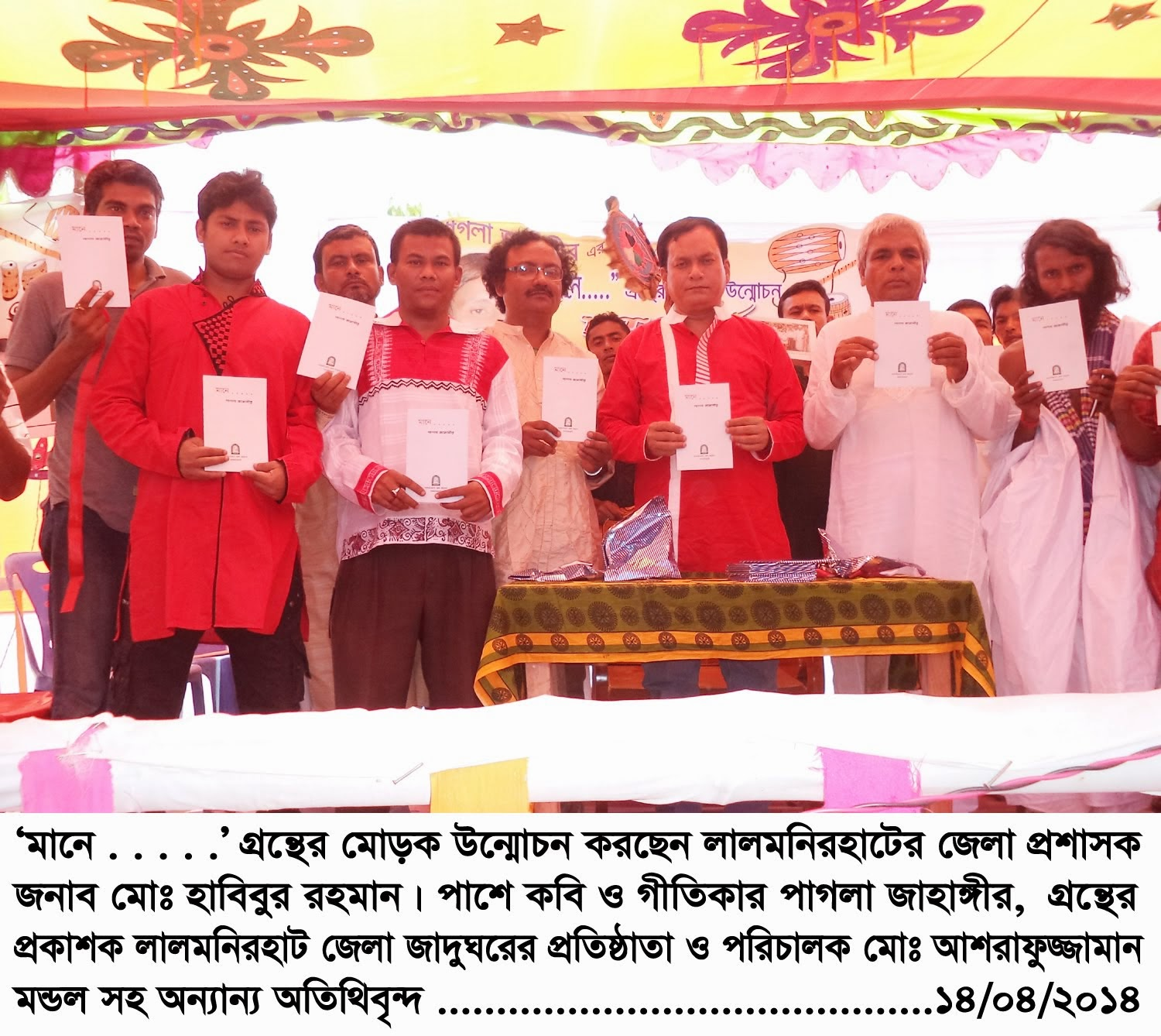 UNVEILED FUNCTION OF  ``MANE . . . . .''  BOOK (DATE- 14.04.2014)