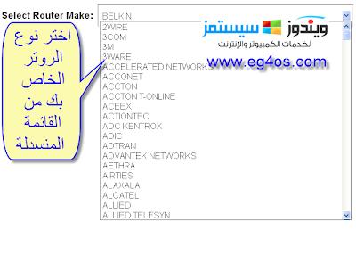 كيف تحصل على كلمة المرور ,والايبى الافتراضية للراوتر الخاص بك -wireless-router-password-without-programs