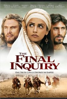 The Inquiry:Taina (2006)