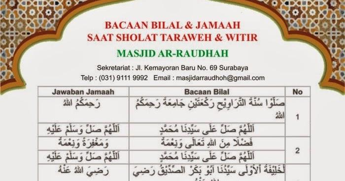 Masjid Ar-Raudhah: Bacaan Bilal Dan Doa Sholat Taraweh & Witir
