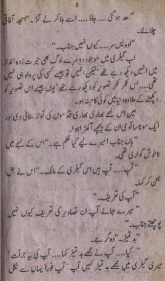 tasweer ka ghulam by ishtiaq ahmad