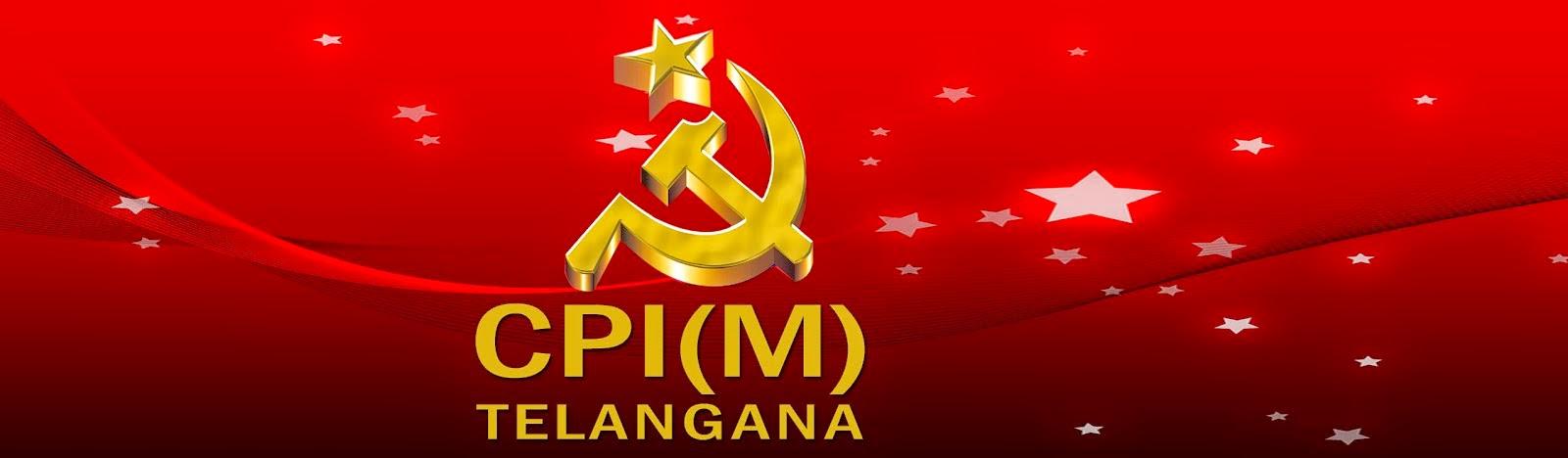 CPI(M ) TELANGANA