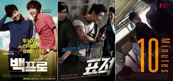 Film Korea K-Movie Terbaru April