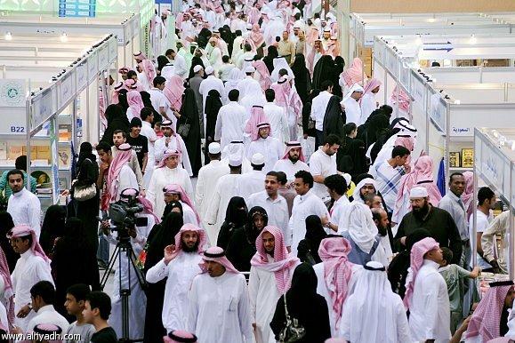 Suhu Saat Ramadhan 2015 Di Arab Saudi Diperkirakan Mencapai 65 Derajat Celcius