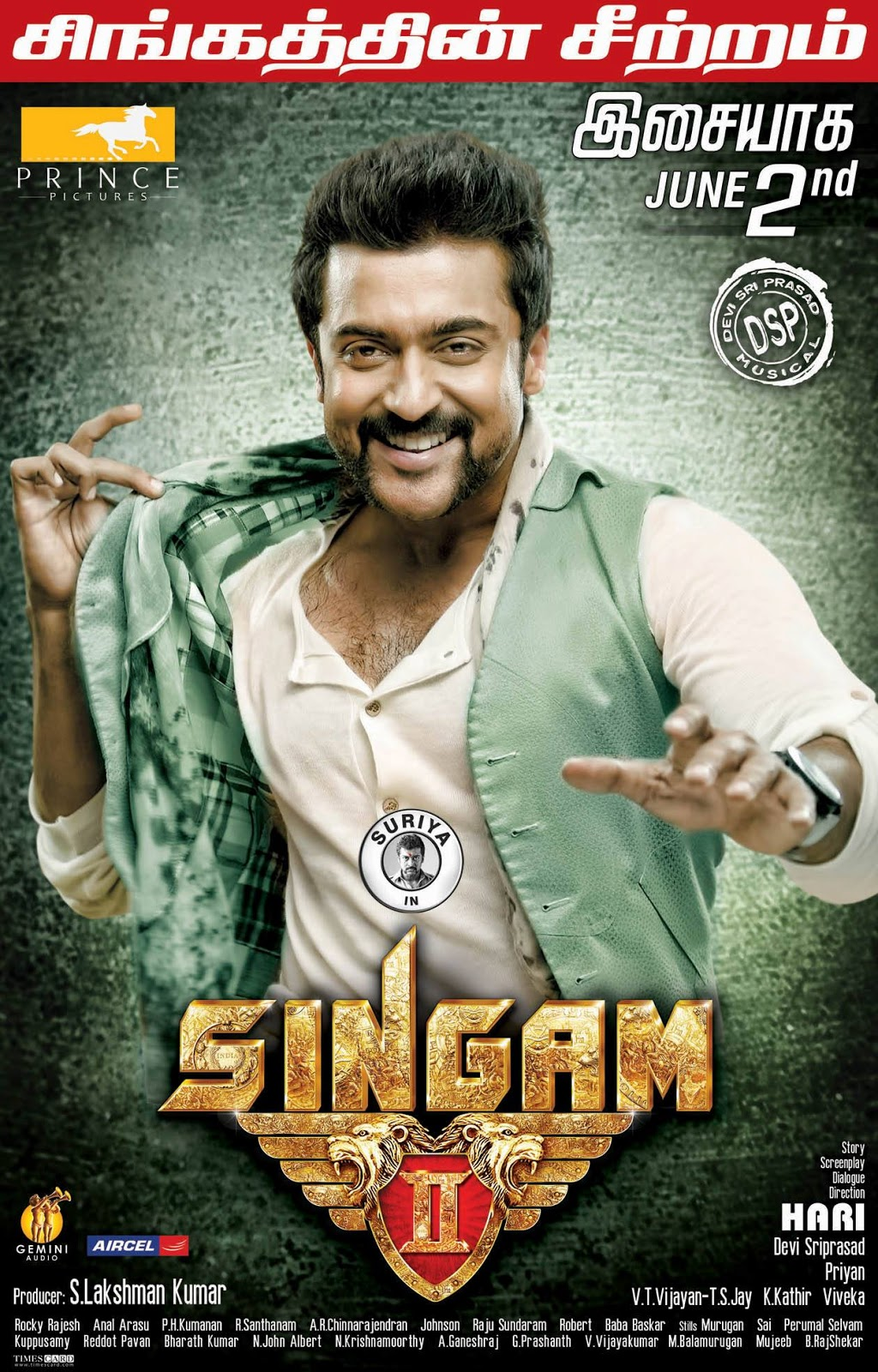 Download Tamil Mp3 Songs Singam 3 (S3) (2016)