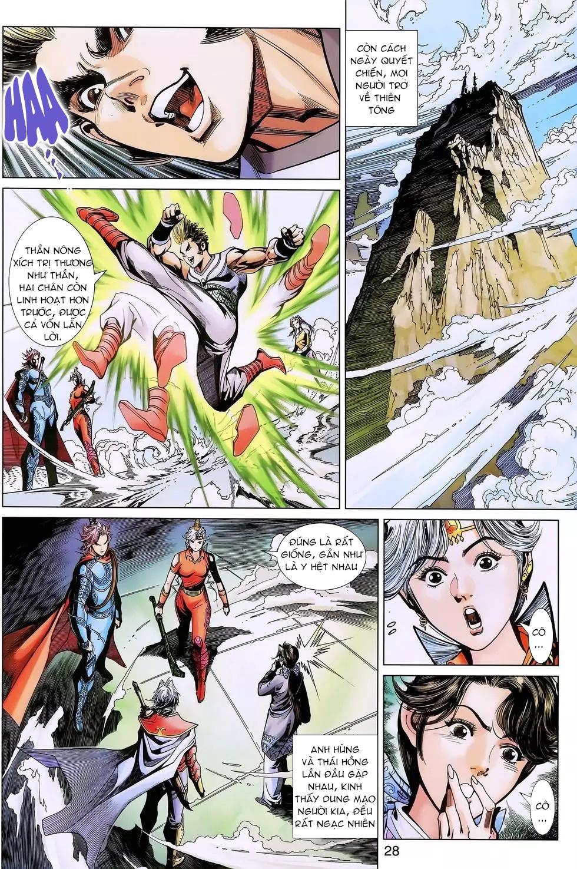 Thần binh huyền kỳ 3 - 3.5 tập 185 - 13