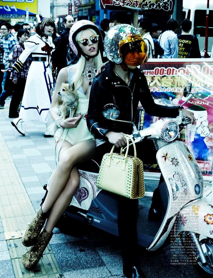 Japan vogue april