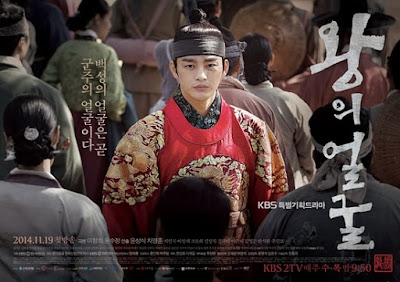 Sinopsis Drama The King's Face Episode 1-23 (Tamat)