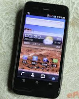 Harga HP Android China K-Touch W700
