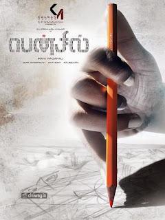 Pencil Tamil Movie Wallpaper