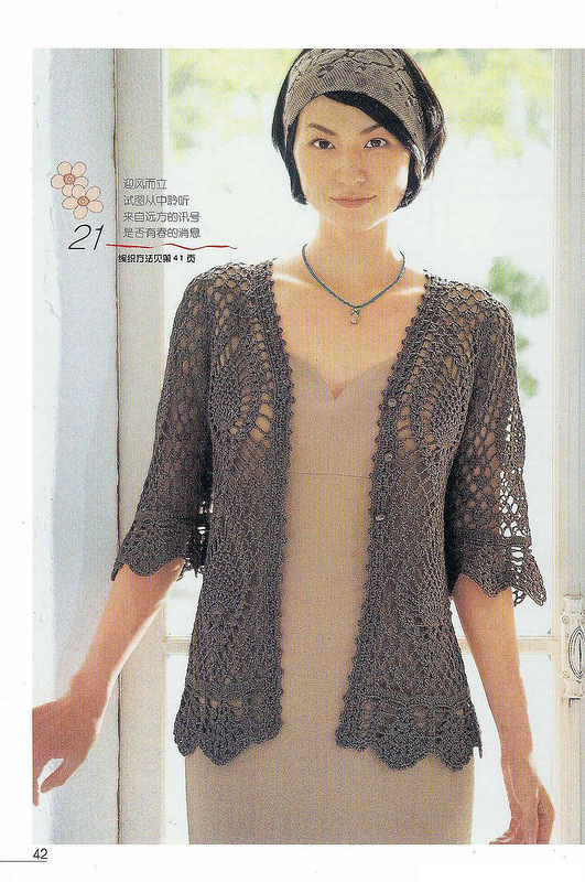 Boleros tejidos japoneses - Imagui