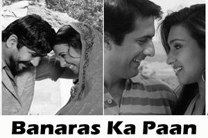 Banaras Ka Paan