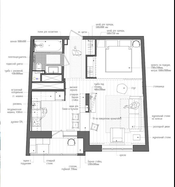 Blog achados de decora o pequeno apartamento de 45 m for 45 square meter house interior design