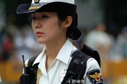 South Korea cops