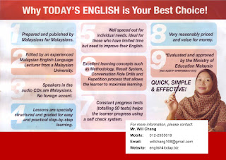 Buy english essay