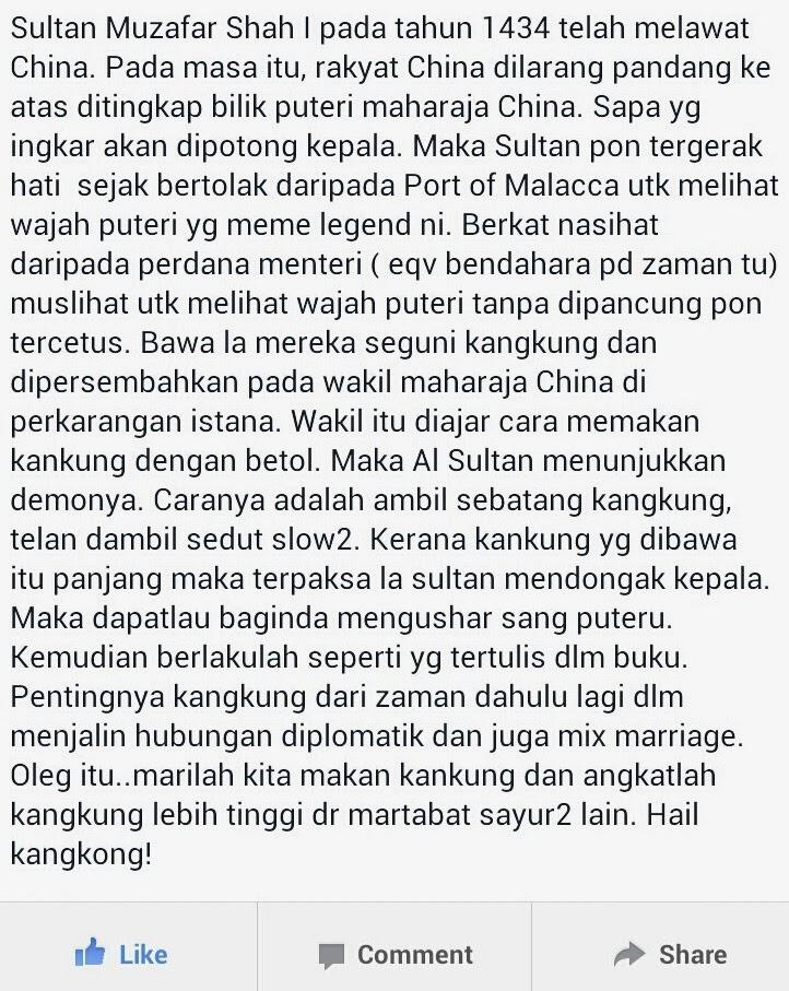 Kangkung Zaman Kesultanan Melayu Melaka