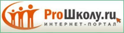 Методическая копилка Ю. Н. Зеленской