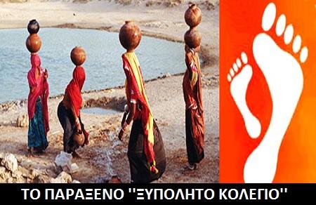 http://1.bp.blogspot.com/-O-HCTdUZxhY/T7K86tdZPjI/AAAAAAAAHuA/xFYmuje8JYE/s1600/barefoot1.jpg