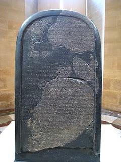 Mesha Stele - The inconvenient Moabite Stone!