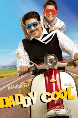 Watch Daddy Cool Movie DVD Tamil Dubbed online