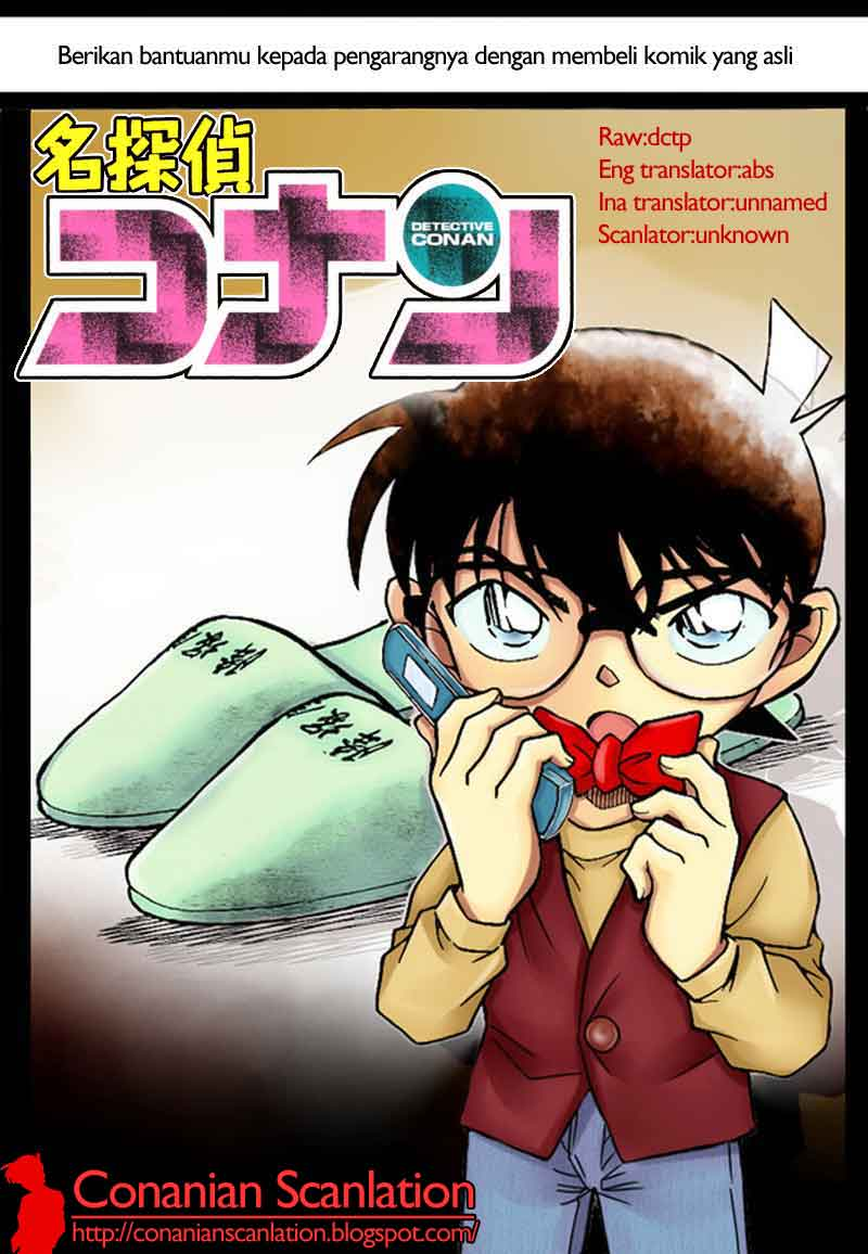 Baca Manga, Baca Komik, Detective Conan Chapter 774, Detective Conan File 774 Indo, Detective Conan 774 Bahasa Indonesia, Detective Conan 774 Online
