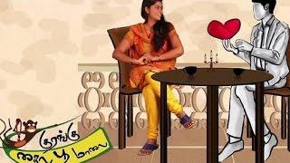 Kurangu Kaila Poo Maalai Official Trailer