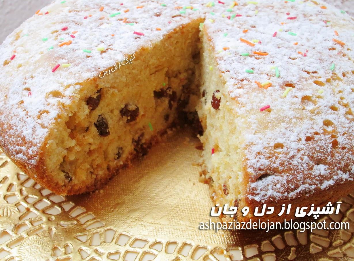 مزه بیسکوییت و کیک و شیرینی و دسر و مسابقه پختن کیک شکلاتی خامه ای