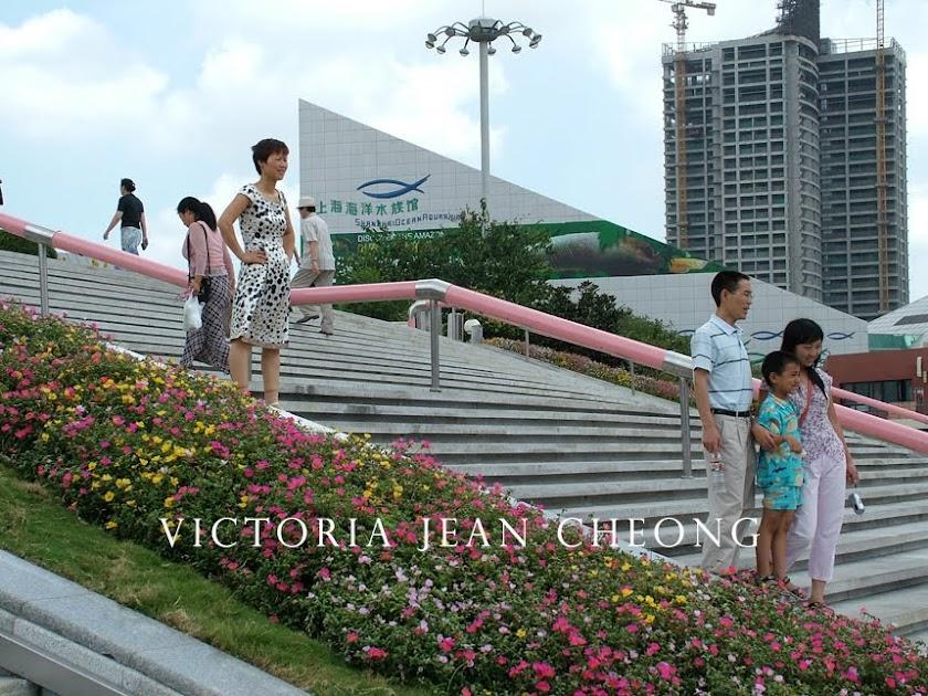 Victoria Jean Cheong