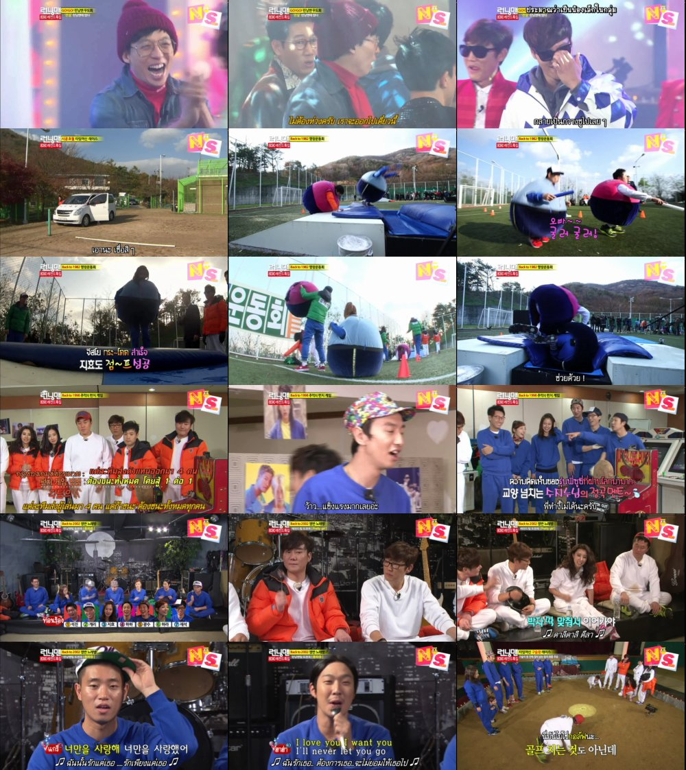 Runningman Sub Thai EP122