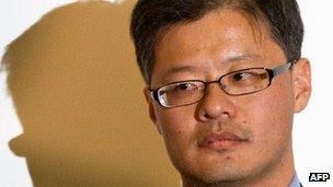 Jerry Yang pengasas bersama Yahoo! bersara
