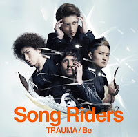 Song Riders. Trauma