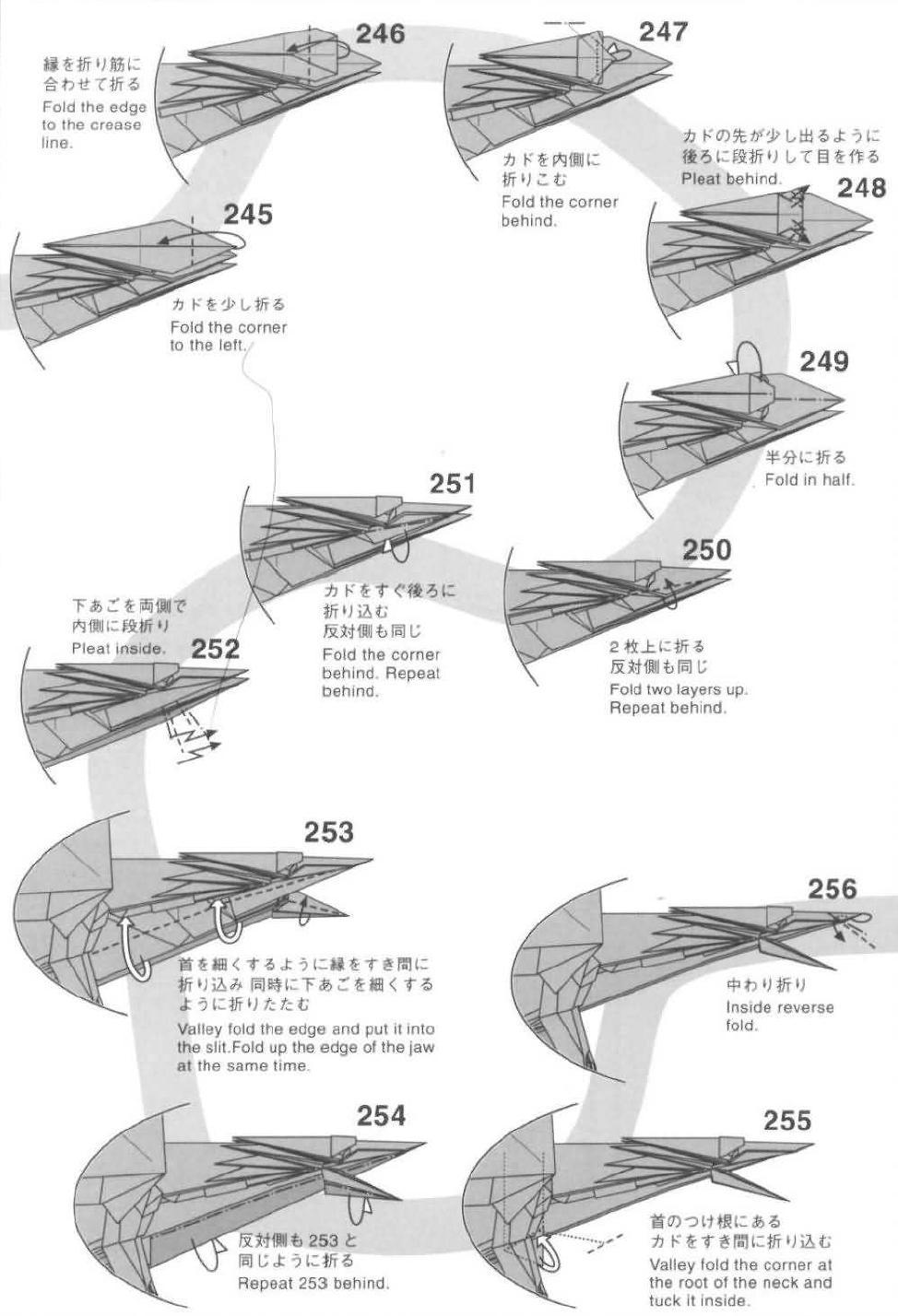 papiroflexia para tod s  dragon de satoshi kamiya  2