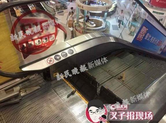 Kaki Terpaksa Dipotong Akibat Tersangkut Dalam Eskalator