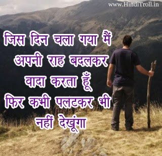 Hindi Love Quotes Whatsapp Profile Picture Wallpaper Sad Hindi ...