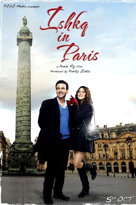 Ishkq In Paris Mp3 Songs