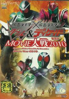Phim Kamen Rider W & Decade - Movie Taisen 2010 - Kamen Rider W & Decade - Movie Taisen 2010 - VietSub