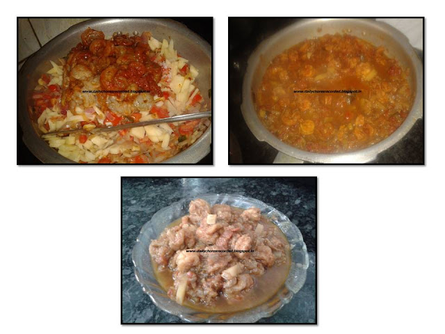 Spicy and Tangy Prawn Curry