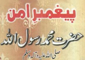 http://books.google.com.pk/books?id=VT-NAgAAQBAJ&lpg=PA1&pg=PA1#v=onepage&q&f=false