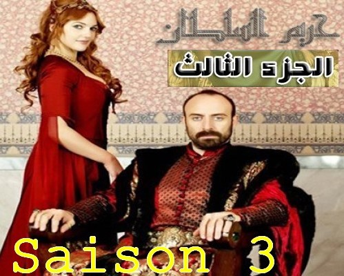 Harim Soltan Saison 3