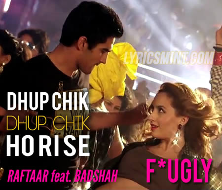 fugly movie all song mp3
