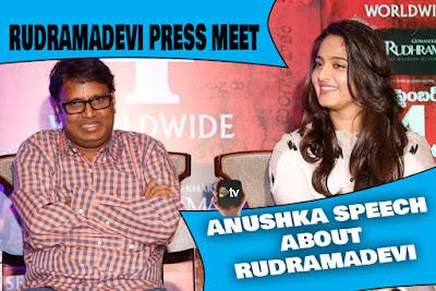 Rudhramadevi Press Meet, Anushka Speech, gunashekar, release date,  rudramadevi release poster