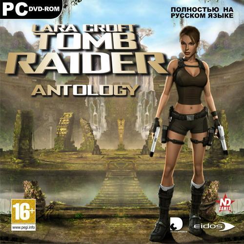 скачать игру Tomb Raider Anthology - фото 3