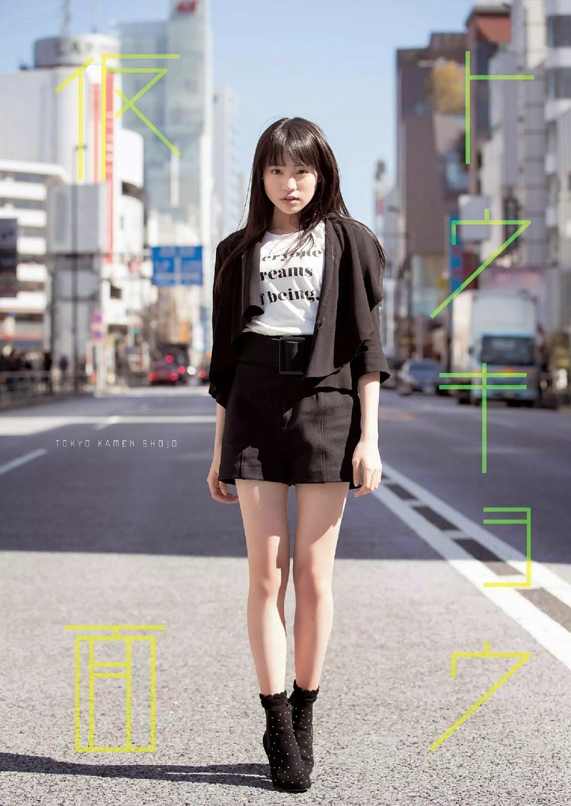 Shida Yuumi 志田友美 Weekly Playboy June 2014 Photos 2