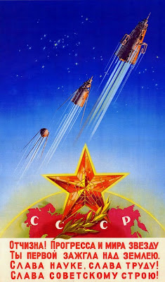 Russian poster 1958