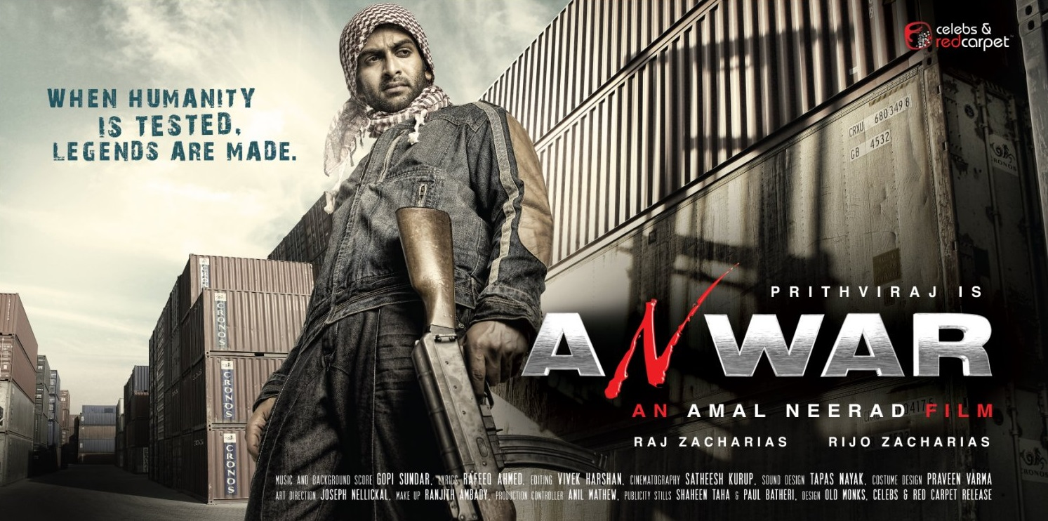 Anwar 2007 full movie online , Anwar 2007 full movie online watch , Anwar 2007 full movie online play , Anwar 2007 full movie online see