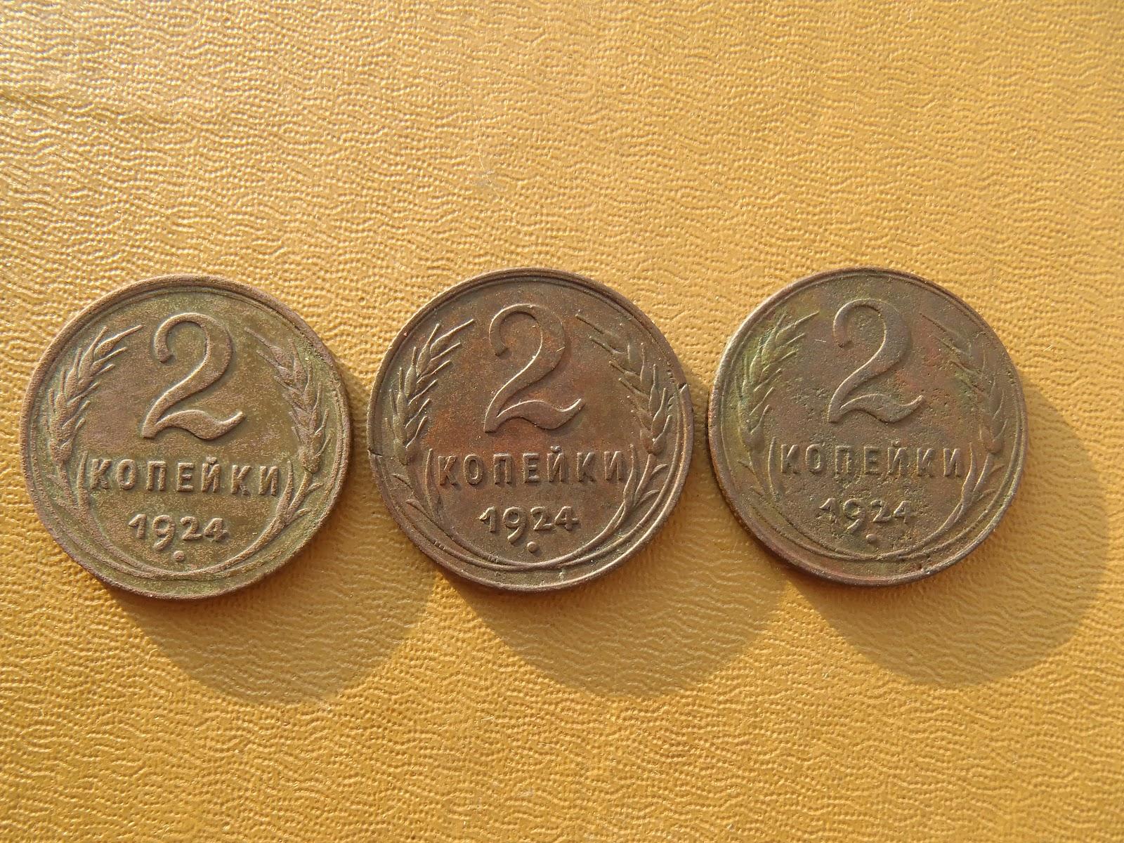 Золотая монета россии цена стоимость современных российских монет