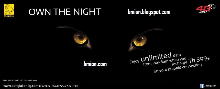 Banglalion-WiMAX-Prepaid-Unlimited-Data-at-Night